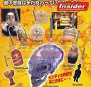 takara_neduke_indy_keychains.jpg